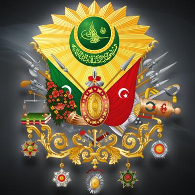 Lambang Empayar Uthmaniyyah